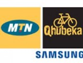 Team MTN Qhubeka: An African Bicycle Dream 1.rész